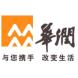 华润集团-31会议的合作品牌