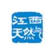 江西省天然气-有度即时通的合作品牌