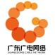 广东广电网络-同洲电子的合作品牌