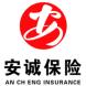 安诚财产保险-大任的成功案例