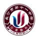 长沙市第十一中学-智学网的合作品牌