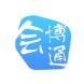 会博通项目管理办公自动化(OA)软件