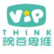 VIPThink 豌豆思维-循环智能的合作品牌