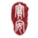 宝安区石岩街道-群狼调研的合作品牌