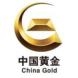 中国黄金-ComponentOne-Enterprise的合作品牌