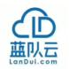 蓝队云域名购买软件