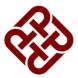 香港理工大学-江行智能的合作品牌