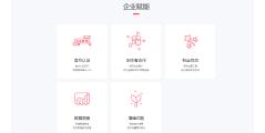 小红书营销平台的功能截图