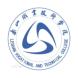 乐山职业技术学院-U-Mail的成功案例