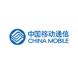 中国移动通信-当虹科技的成功案例