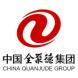 中国全聚德集团-泛微eteams的合作品牌