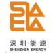 深圳能源-脉山龙的成功案例