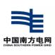 中国南方电网-九州云的合作品牌
