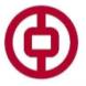 中银国际证券-JumpServer的合作品牌