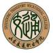 山东交通职业学院-校聘网的合作品牌