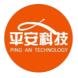 平安科技-EasyStack的合作品牌