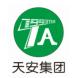 天安集团-点米科技的合作品牌