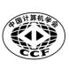 中国计算机学会-中新赛克的合作品牌