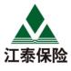 江泰保险服务-云盒子—企业云文档的合作品牌
