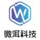 微洱科技-MeterSphere的合作品牌