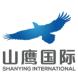 山鹰国际-畅写Office的合作品牌