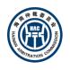 海南仲裁委员会-秘塔科技的合作品牌