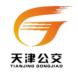 天津公交-瑞为技术的合作品牌
