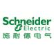 施耐德电气-Udesk的合作品牌