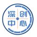 深创中心-网易互客SCRM的合作品牌