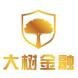 大树金融-谐云科技的合作品牌