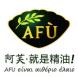 阿芙AFU-微盛的合作品牌