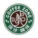 时萃咖啡-鲸奇SCRM的合作品牌
