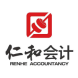 仁和会计-探马SCRM的合作品牌