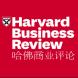 哈佛商业评论-印象笔记的合作品牌