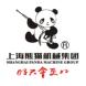 熊猫机械-华创软件的成功案例