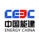中国能建-天锐绿盾的合作品牌