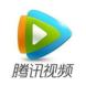 腾讯视频-喜推的合作品牌