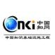 中国知网-Abbyy的合作品牌
