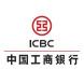 中国工商银行-VoiceAI声扬科技的成功案例