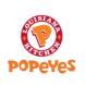 popeyes-Quick BI的合作品牌