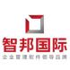 智邦国际行业通用软件
