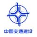 中国交建-轻速云的成功案例
