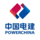 中国电建集团-道一云的合作品牌