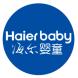 海尔婴童-金蝶管易云的合作品牌