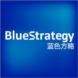 蓝色方略-鱼鹰软件—项目管理的合作品牌