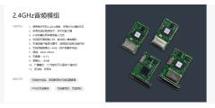 晶讯软件的功能截图