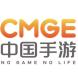 中手游-JumpServer的合作品牌