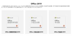 微软office-excel的功能截图