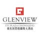 重庆国贸格蘭维大酒店-云盒子的合作品牌