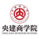 央建商学院-彩虹律师的合作品牌